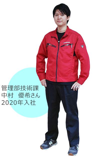 生産部組立課 呉 林媛さん 2019年入社